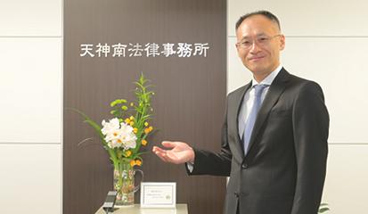 代表者:田中友一郎